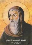 www-St-Takla-org--Coptic-Saints-Saint-Athanasius-03-01[1]
